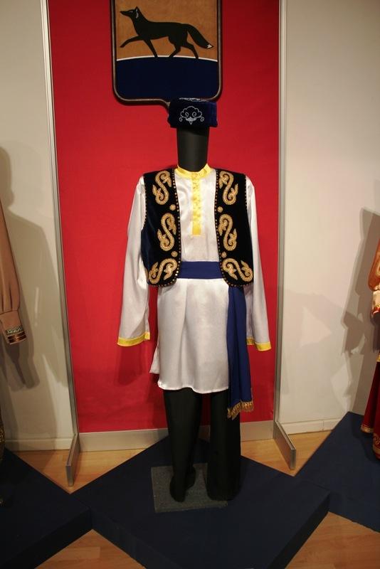 мезо препарат фото национального татарского мужского костюма комичного