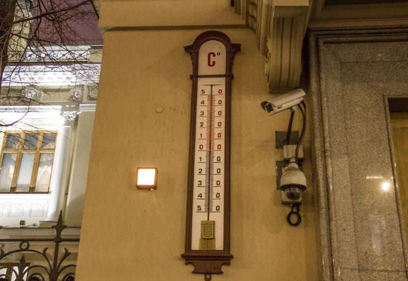 Термометр на здании Центробанка 7.11.2019 в 18 часов.