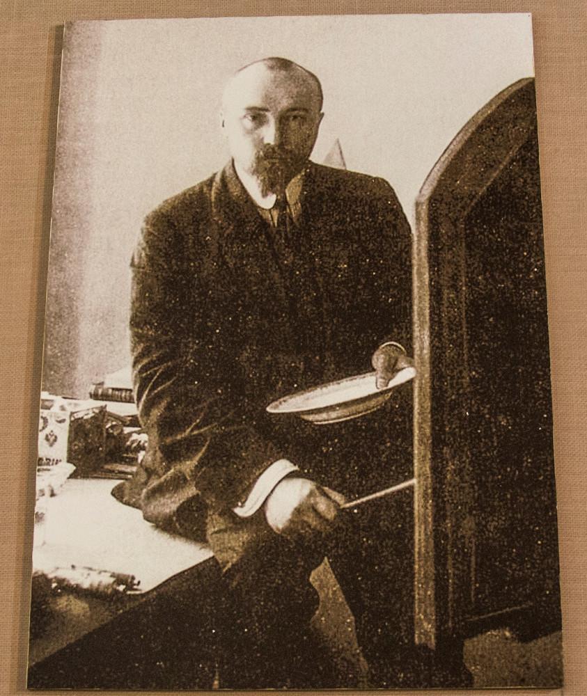Портрет Н.К. Рериха