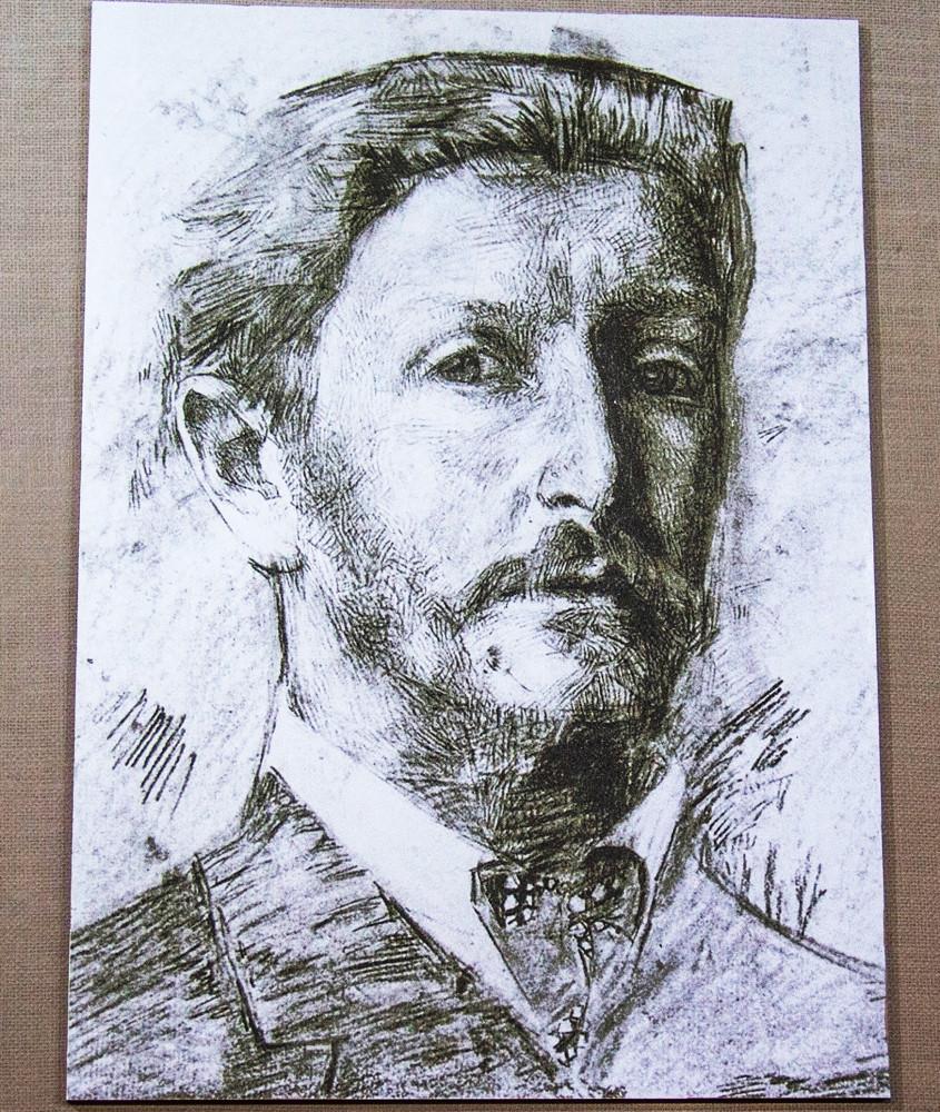 Портрет М.А. Врубеля