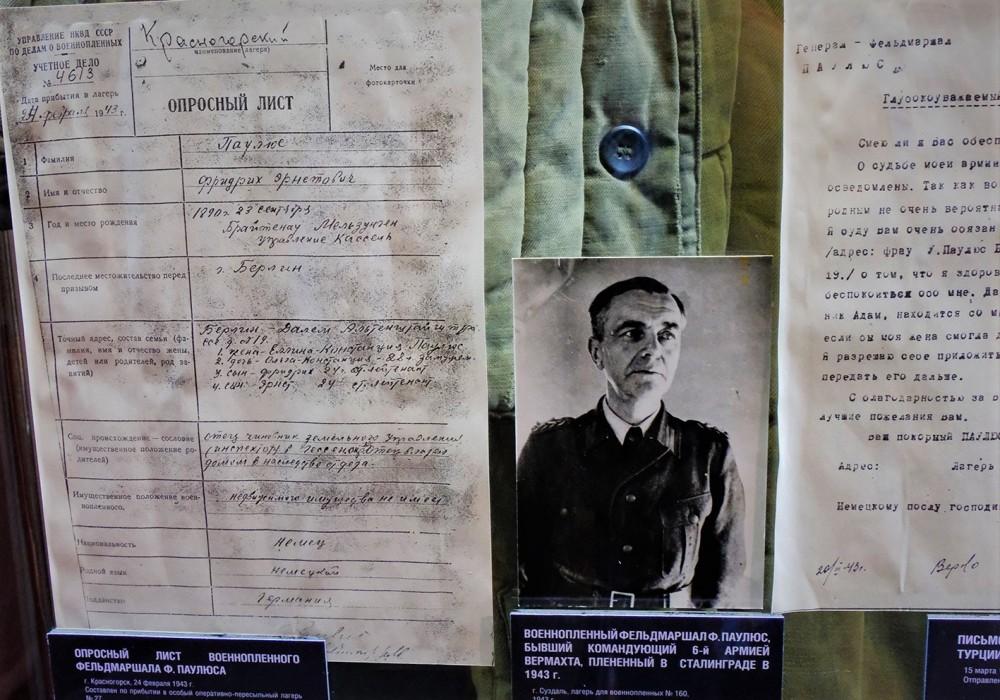 Фото 3. Из Музея в Красногорске