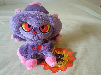 mini mismagius