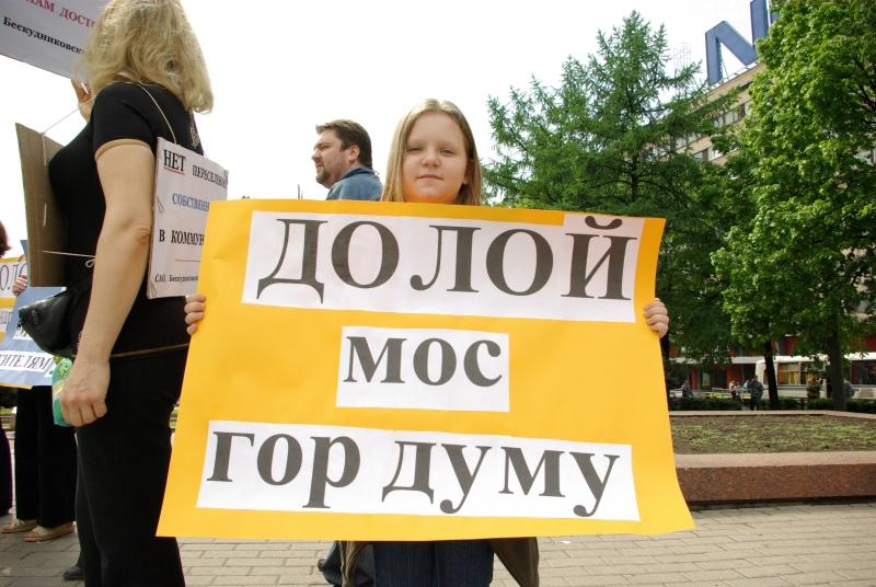 http://pics.livejournal.com/luzok/pic/0001h2h4