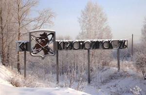 zheleznogorsk-medved_cr