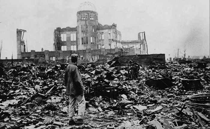 Хиросима 1945