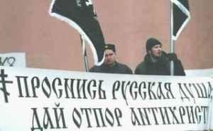 Русские вставайте