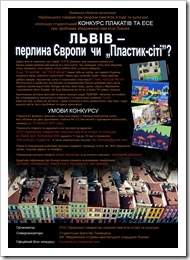 Plakat_done copy copy