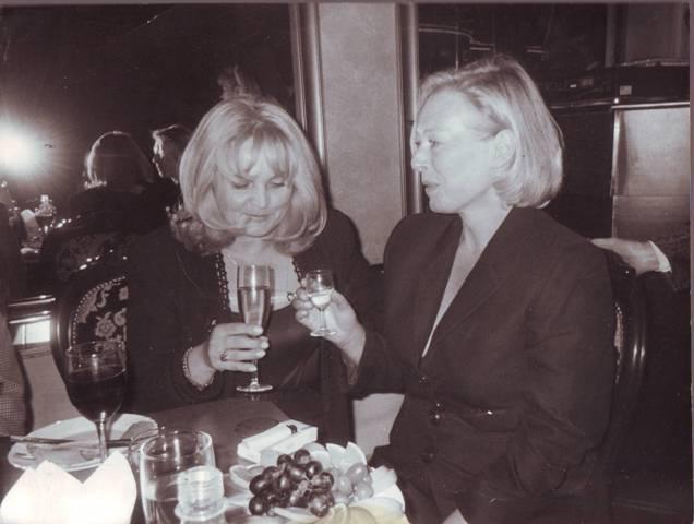 Элла Памфилова и Любовь Воропаева ( мой день рожденья, сентябрь 1997)