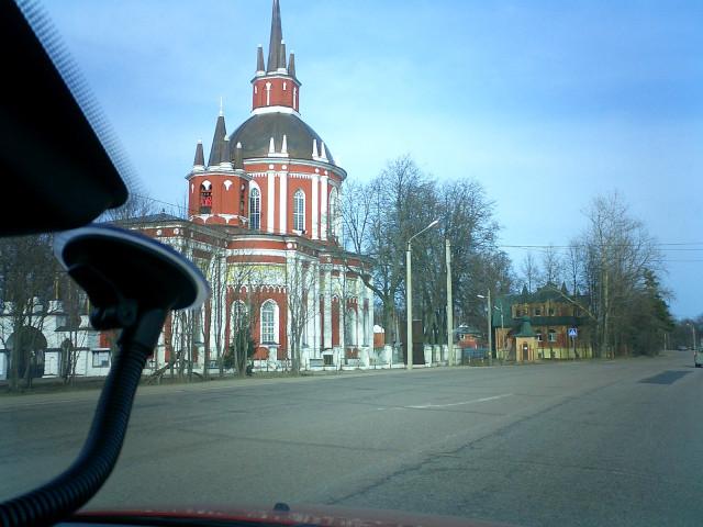 Красноармейское шоссе и Храм в Царёво