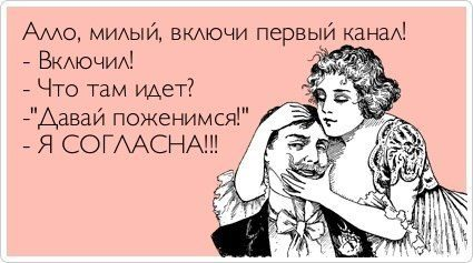 http://ic.pics.livejournal.com/lvoropaeva/12410323/5100129/original.jpg