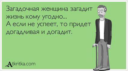 http://ic.pics.livejournal.com/lvoropaeva/12410323/5353132/5353132_600.jpg