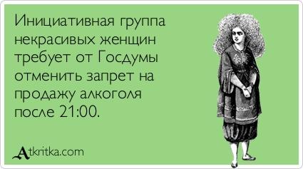 atkritka_1350165921_177