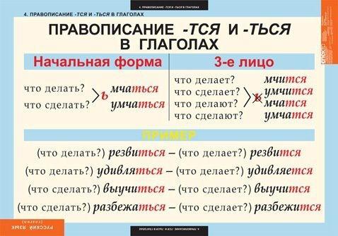 406385_273875856010783_1410898002_n