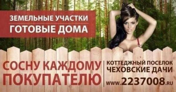 нынешняя реклама