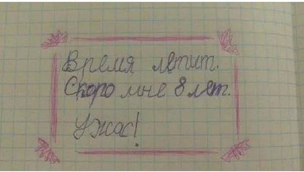 -BGNmRbbWcE