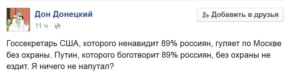 Путин направил в Госдуму законопроект об отказе от зоны свободной торговли с Украиной. Вопрос будет рассмотрен 22 декабря - Цензор.НЕТ 5331