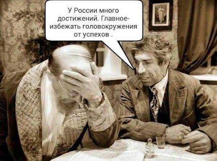 Подразделение ВВ МВД РФ численностью около 100 человек прибыло в Макеевку, - разведка - Цензор.НЕТ 997