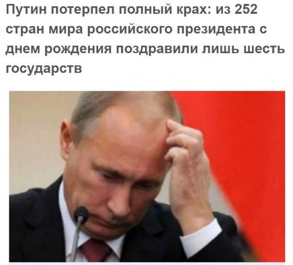В США инициируют введение санкций против РФ из-за кибератак - Цензор.НЕТ 7021