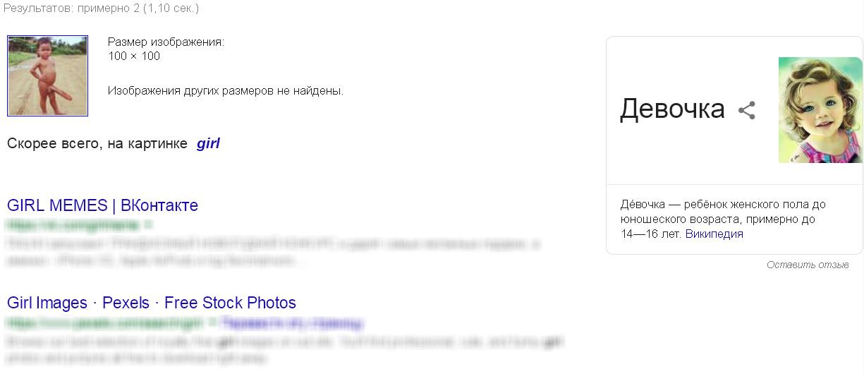 Гугол рулит