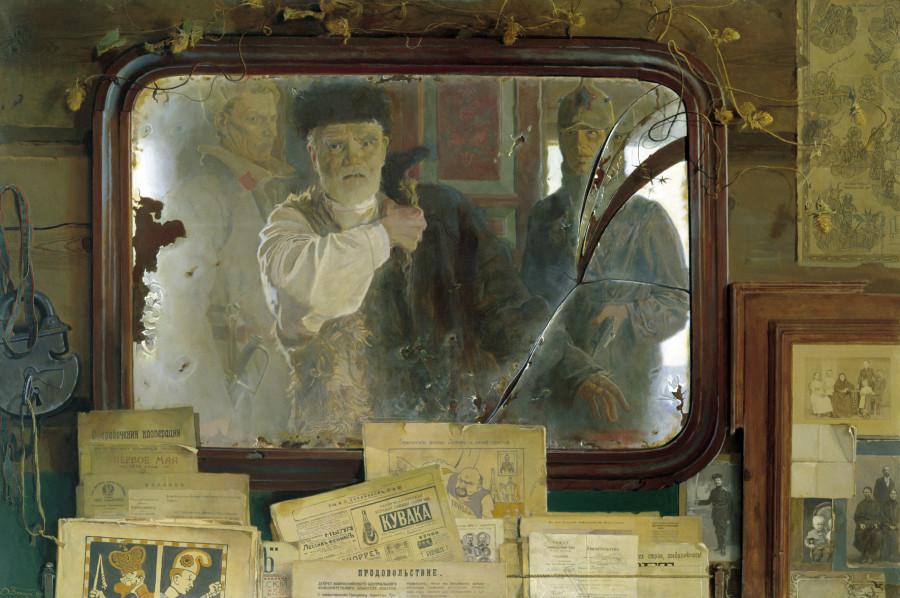 Зеркало -