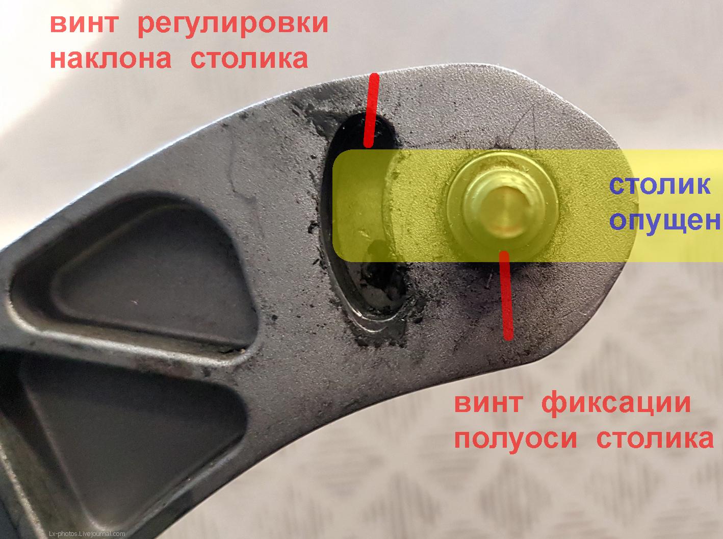 20201103_110225 Inside Open