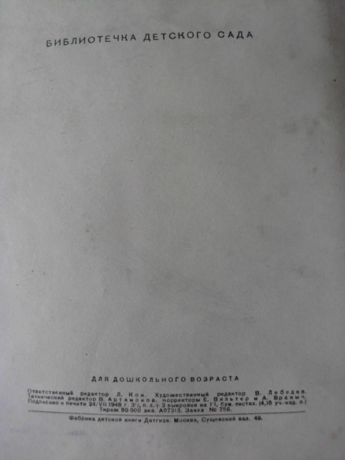 DSCI0175