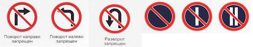 дорожные-знаки.jpg