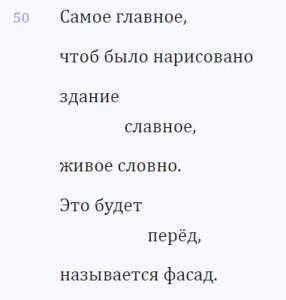стихи.jpg