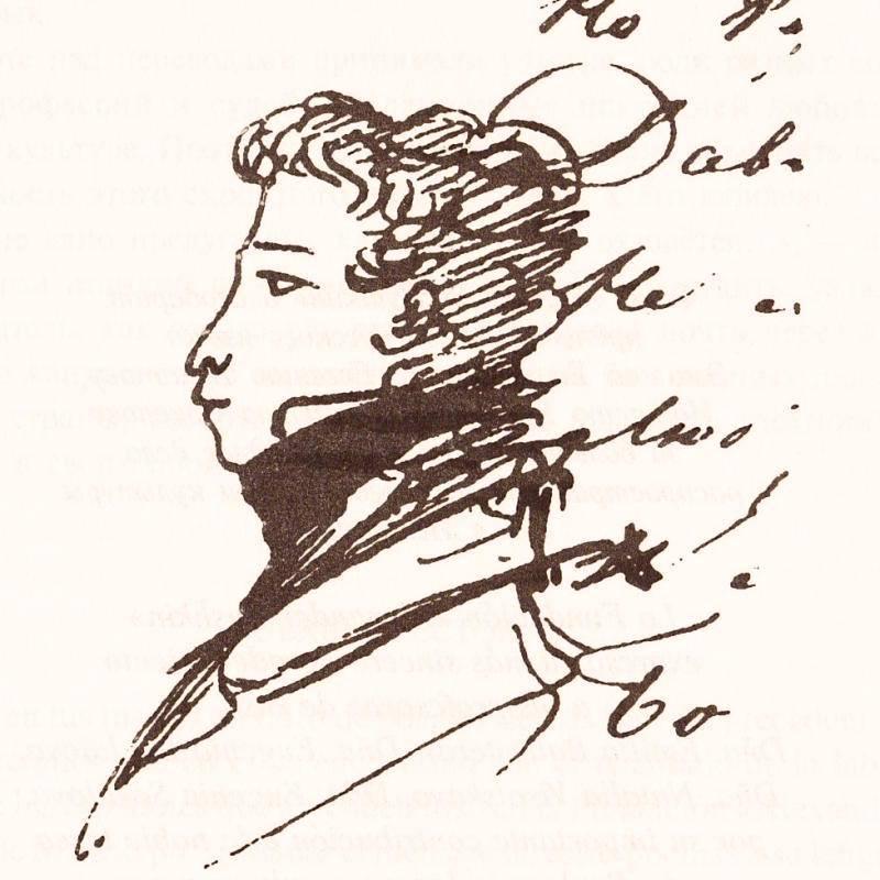 Секс и мат жизни пушкина