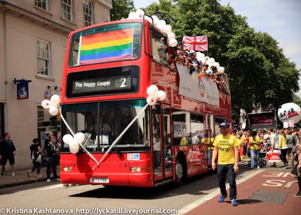 20130629-Pride2
