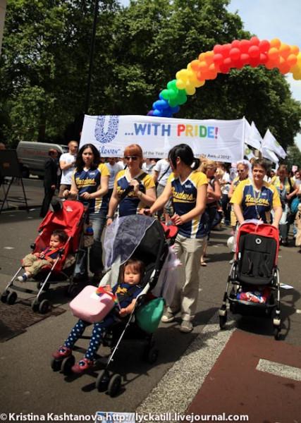 20130629-PrideChildren2