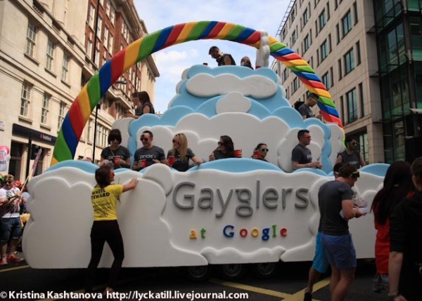 20130629-Gayglers