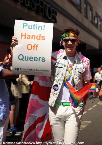 20130629-PrideRussia1