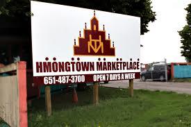 hmongtown sign