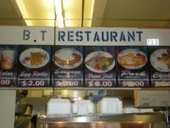 hmongtown food