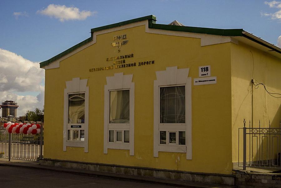 История техники: Музей Октябрьской железной дороги