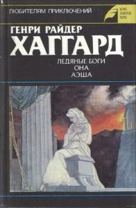 Творчество автора романов «Клеопатра» 36aec1c057017