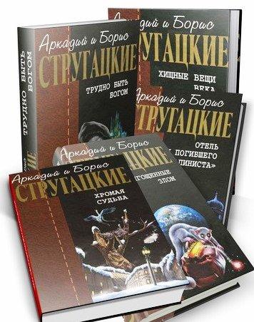 1394790071_strugackie1-500