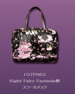 fairy fantasia táska