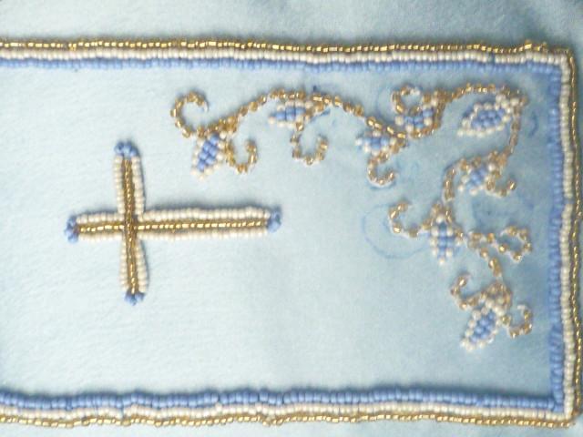 Как пишется вышивка или вышивка