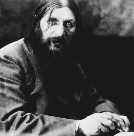 Григорий Распутин. Поучение о спасении души