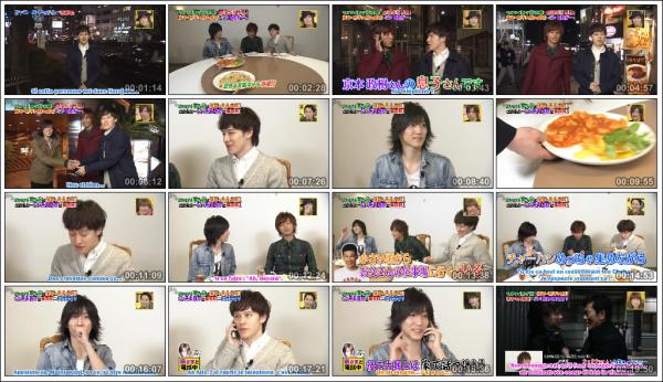 2014.02.18 - Kayou Surprise SP Gaya Taiga sub
