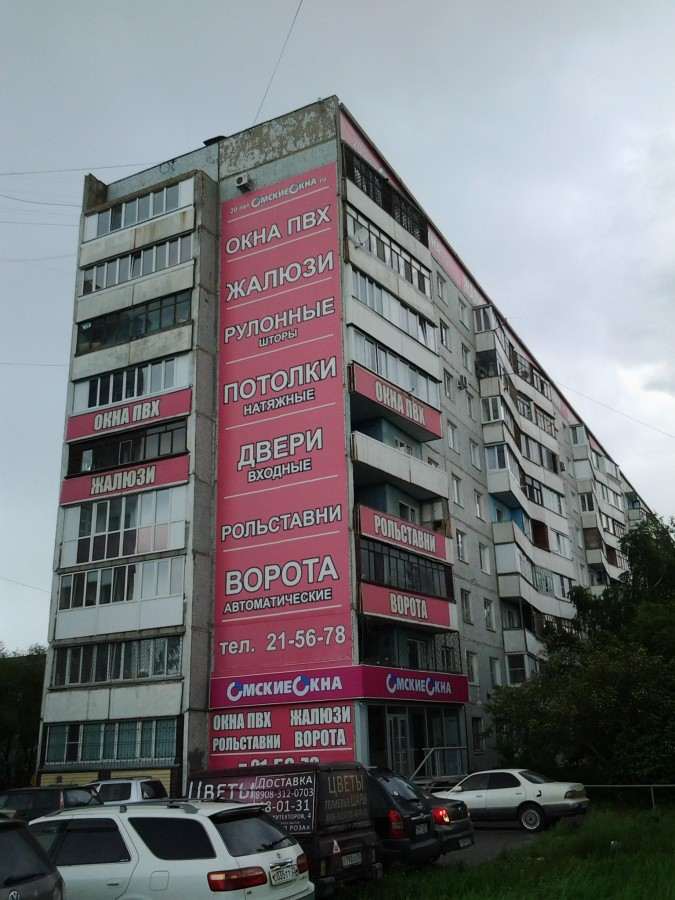 Лукашевича