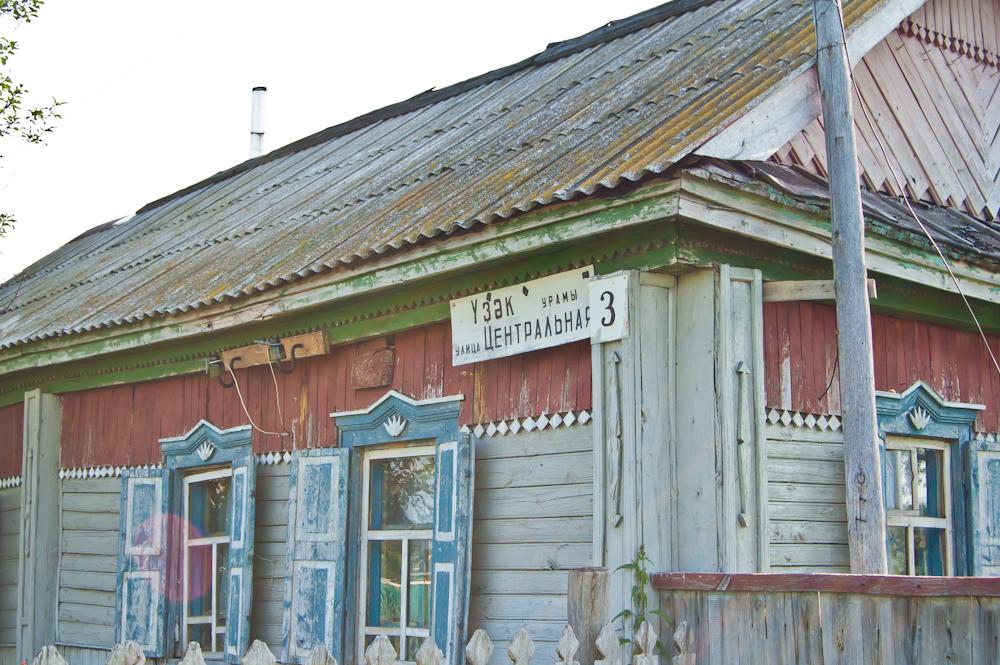деревня-11.jpg