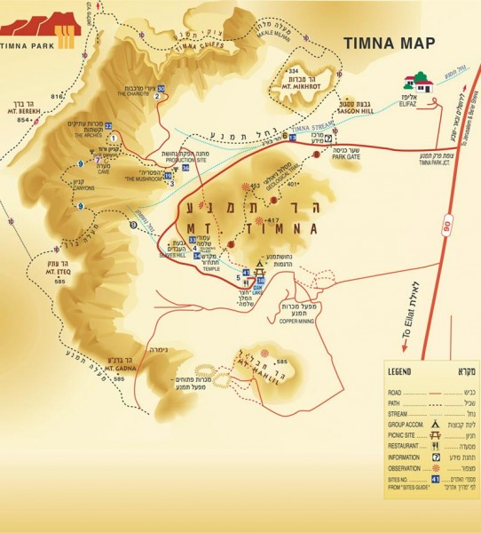 Timna_map