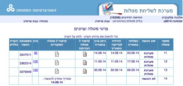 Снимок экрана 2014-09-30 в 21.20.46