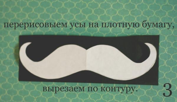 Как из бумаги сделать усы