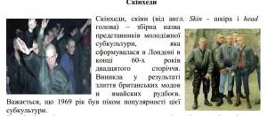 poltava2008
