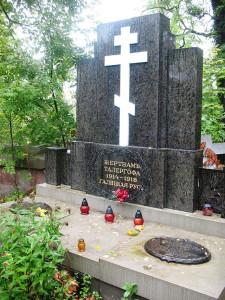 Talerhof_monument_in_Lvov_2