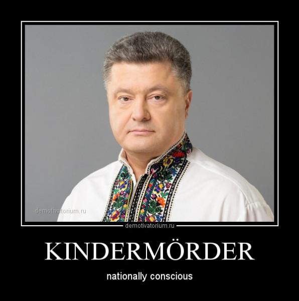kindermorder